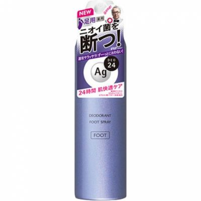 SHISEIDO Ag DEO24 Спрей дезодорант-антиперспирант для ног с ионами серебра без запаха