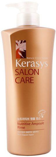 KeraSys Кондиционер для волос Салон Кэр Питание с дозатором 600 мл