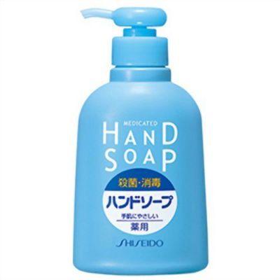 SHISEIDO Антибактериальное жидкое мыло для рук, 250 мл