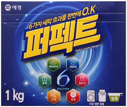 KeraSys Стиральный порошок Перфект мульти солюшн 1 кг