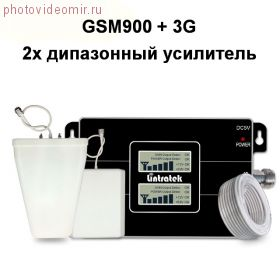 Усилитель сотовой связи GSM900/3G Lintratek с кабелем 12 метров