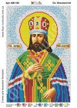 Иннокентий. А4 (набор 750 рублей) Фея Вышивки АМ-104