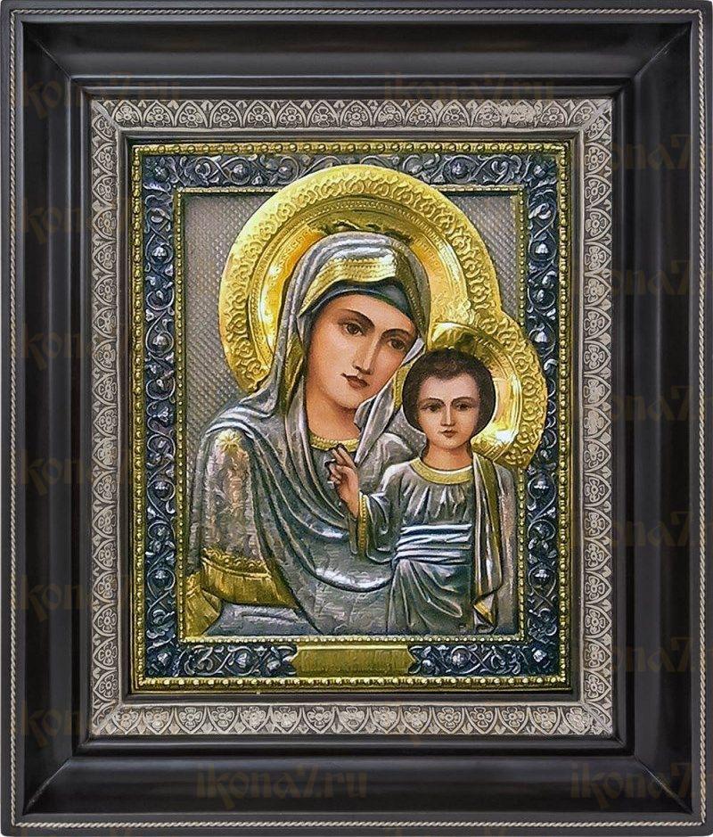 Казанская икона БМ (27х31), серебро