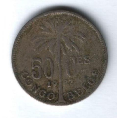 50 сантимов 1927 г. Бельгийское Конго