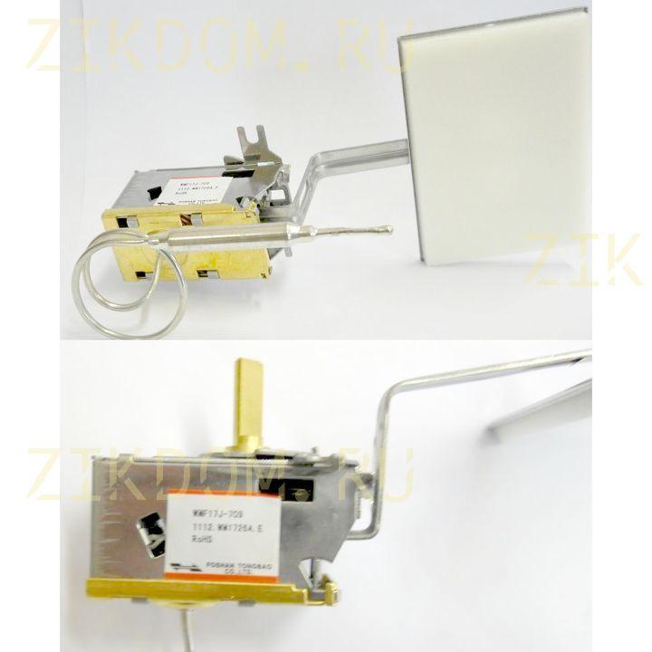 Воздушная заслонка холодильника Indesit C00859984