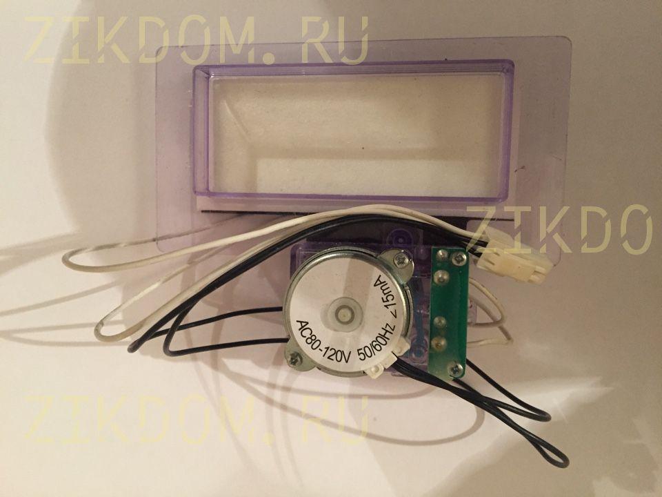 Воздушная заслонка холодильника Indesit C00141454