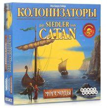 Настольная игра Колонизаторы: мореходы