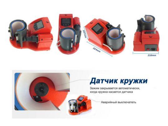 ТЕРМОТРАНСФЕРНЫЙ ПРЕСС MP-99