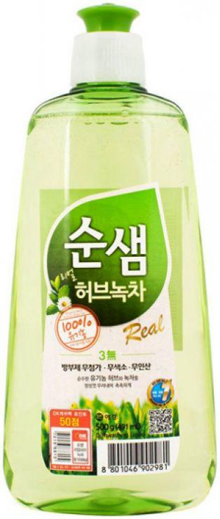 KeraSys Средство для мытья посуды Сунсэм Зелёный чай 500 мл