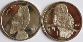 Совы 1 фунт  Шетландские  Острова 2017 (2 монеты) 3 серия