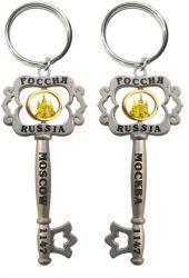 Брелок Ключ от Москвы