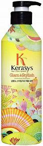KeraSys Шампунь для волос Гламур с дозатором 600 мл