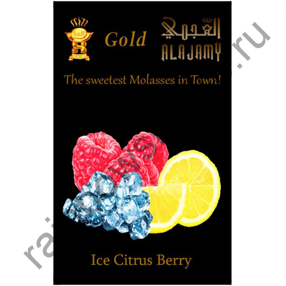 Al Ajamy Gold 50 гр - Ice Citrus Berry (Ледяной цитрус с ягодами)