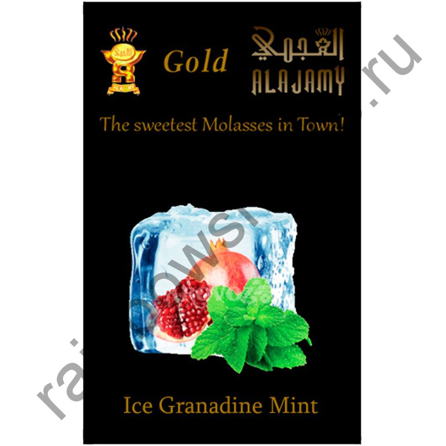 Al Ajamy Gold 50 гр - Ice Granadine Mint (Ледяной гранат с мятой)