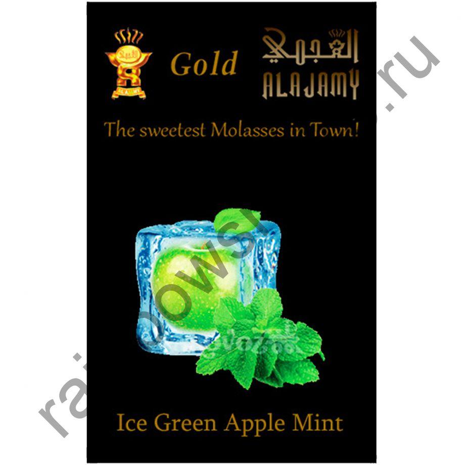 Al Ajamy Gold 50 гр - Ice Green Apple Mint (Ледяное Зелёное Яблоко с Мятой)