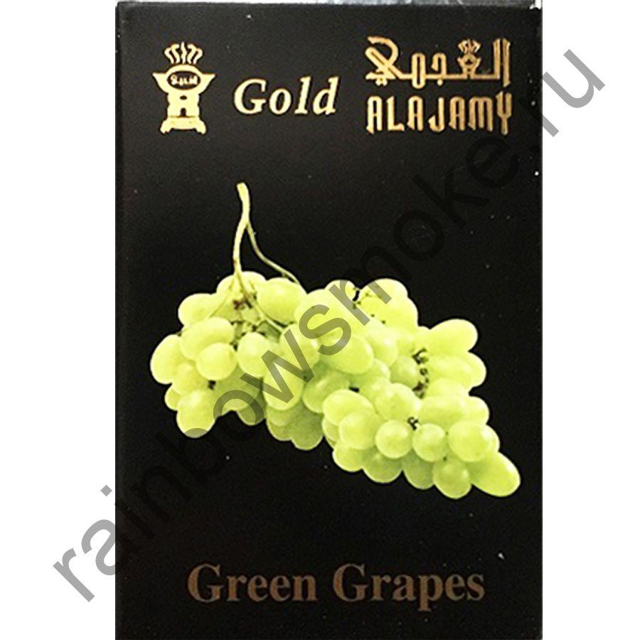 Al Ajamy Gold 50 гр - Green Grape (Зелёный виноград)