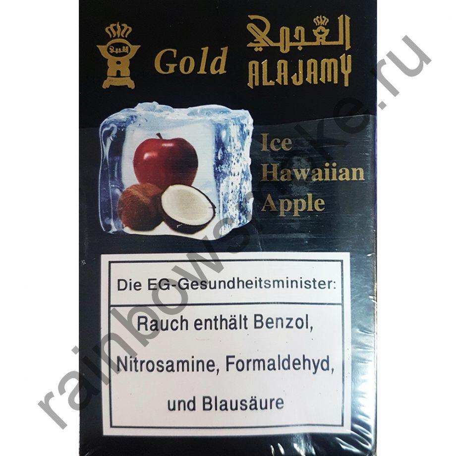 Al Ajamy Gold 50 гр - Ice Hawaiian Apple (Ледяное Гавайское Яблоко)