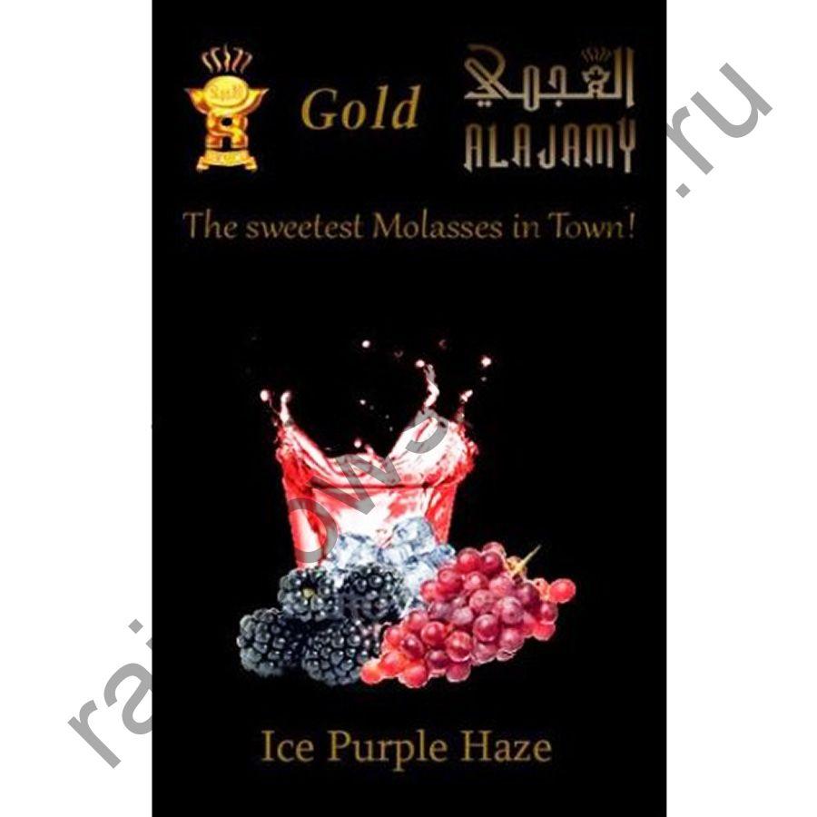 Al Ajamy Gold 50 гр - Ice Purple Haze (Пурпурная Дымка со Льдом)