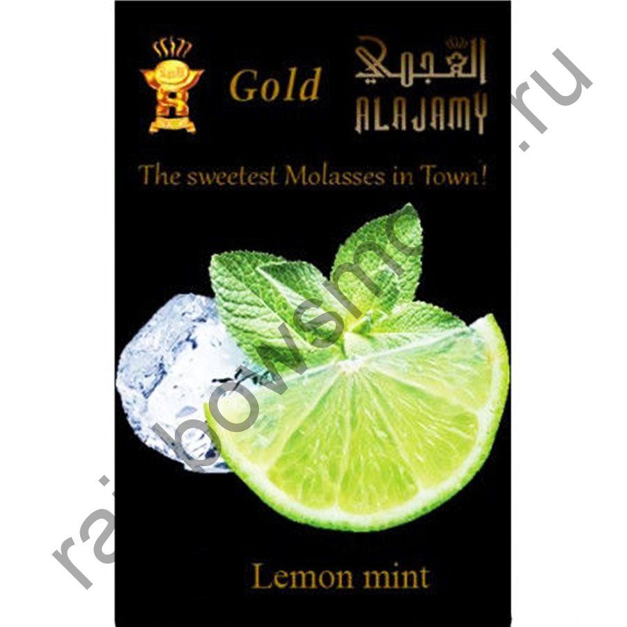 Al Ajamy Gold 50 гр - Lemon Mint (Лимон с мятой)