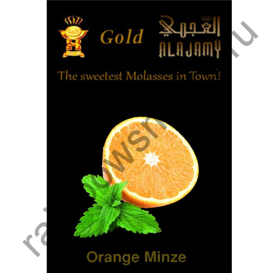 Al Ajamy Gold 50 гр - Orange Mint (Апельсин с мятой)