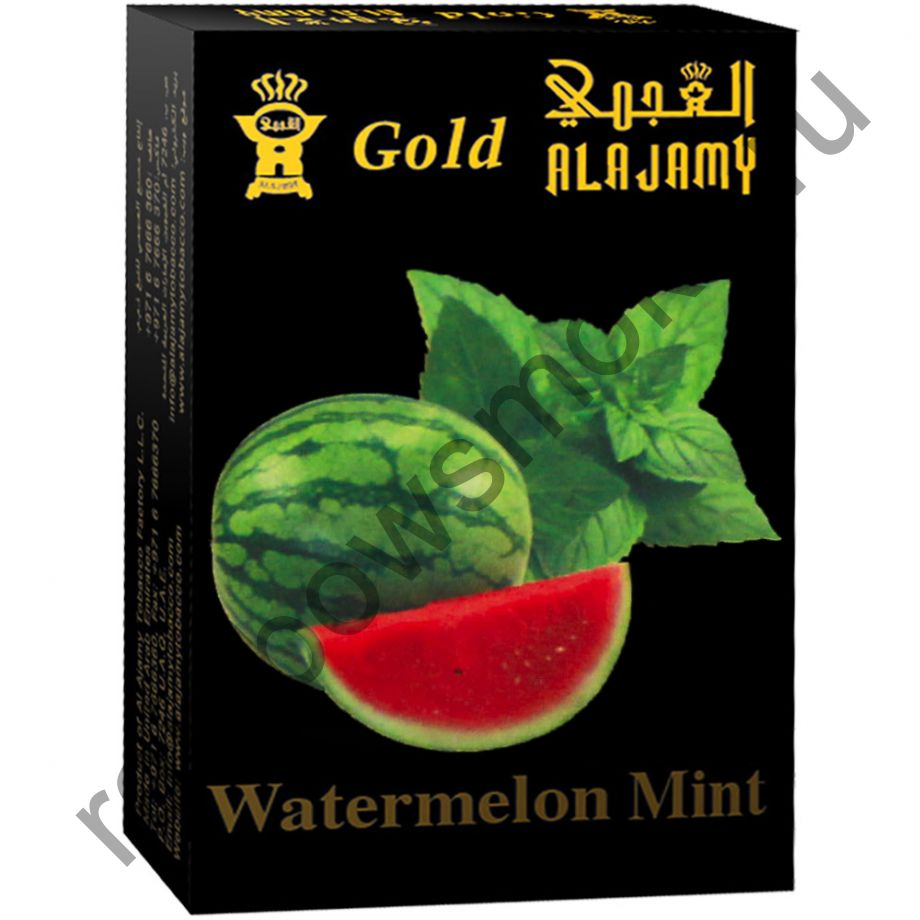 Al Ajamy Gold 50 гр - Watermelon Mint (Арбуз с мятой)