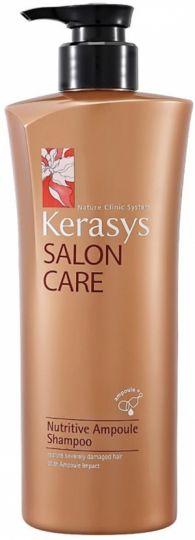 KeraSys Шампунь для волос Салон Кэр Питание с дозатором 600 г