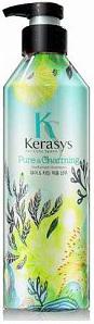 KeraSys Шампунь для волос Шарм с дозатором 600 мл