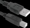 USB кабель USB04-17 USB2.0 AM-BM, 5.0м