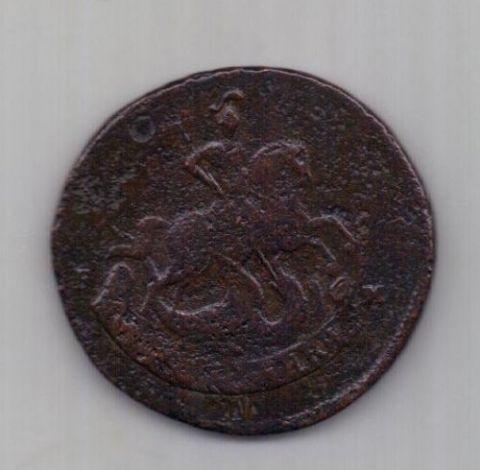 2 копейки 1793 г. Павловский перечекан