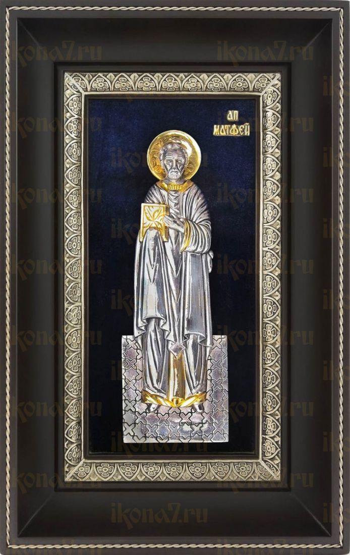 Матфей, апостол (18х29), серебро