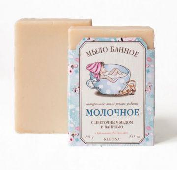 Мыло банное натуральное «Молочное» 145 гр