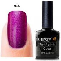 Bluesky (Блюскай) 80618 гель-лак, 10 мл