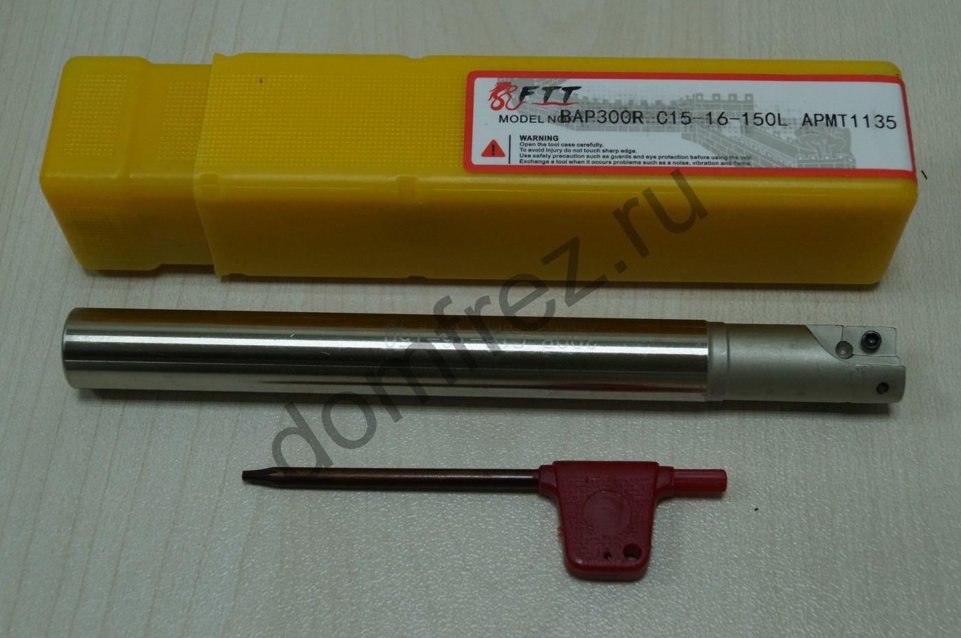 Оправка фрезерная BAP300R C15-16-150