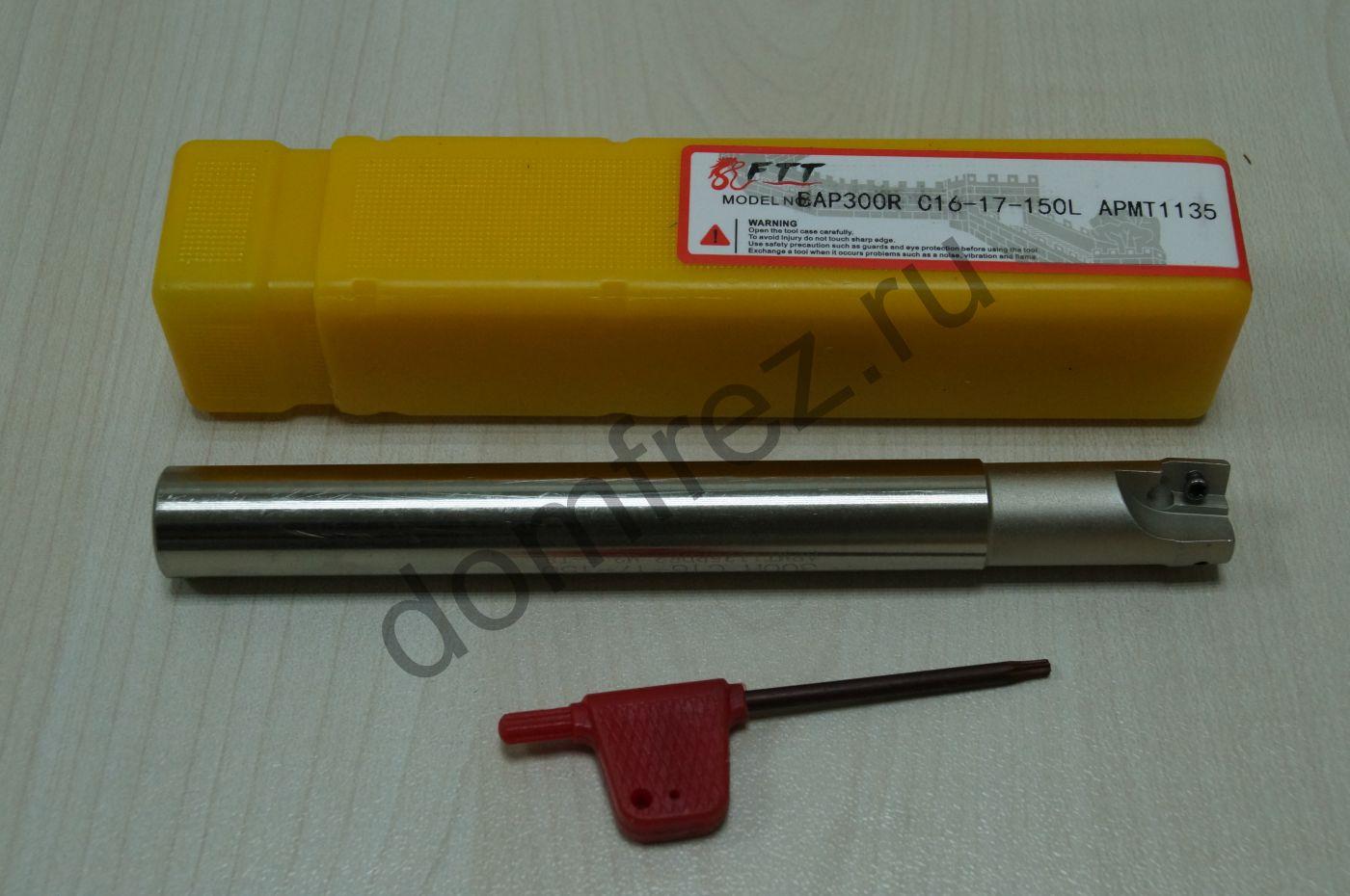 Оправка фрезерная BAP300R C16-17-150