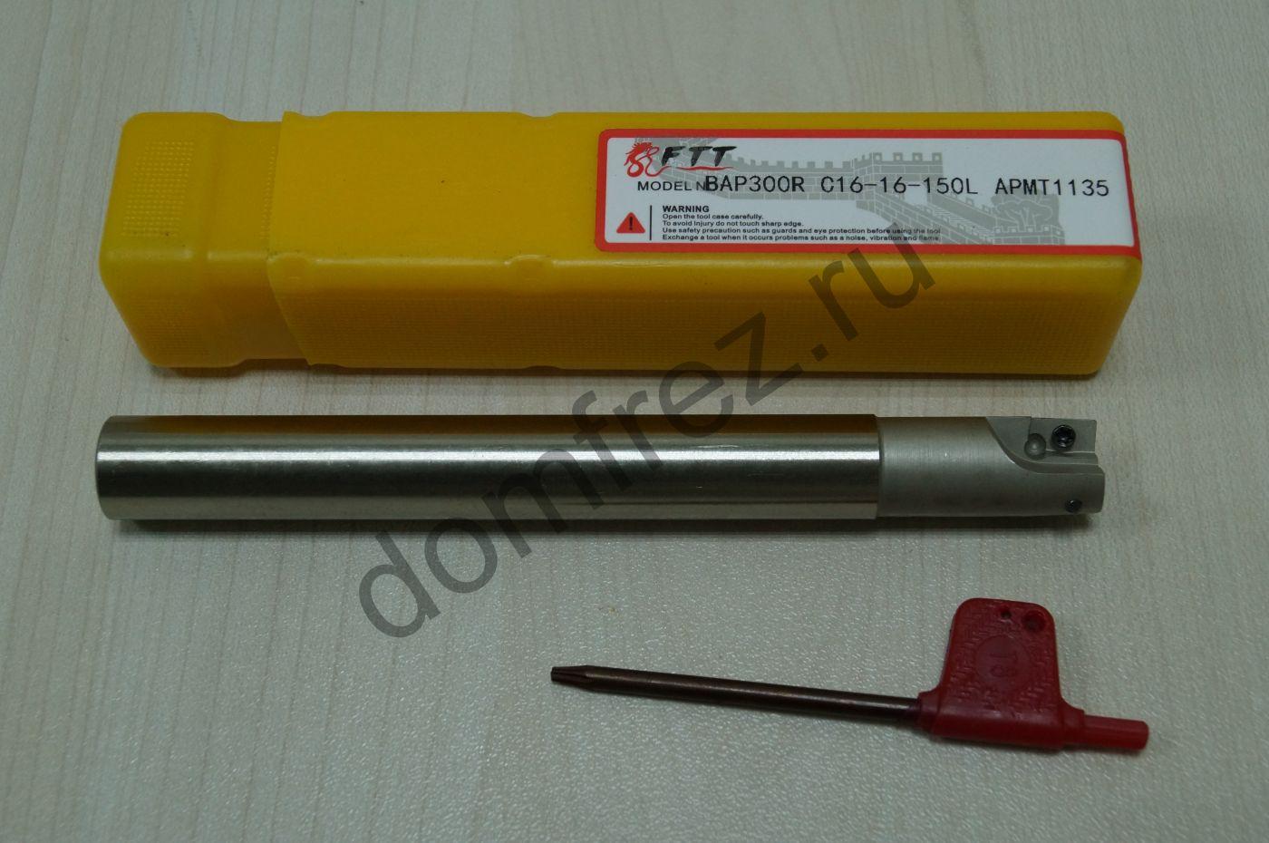 Оправка фрезерная BAP300R C16-16-150