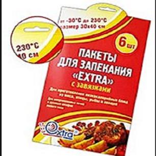 Пакеты для запекания 30х40 см (5шт.)