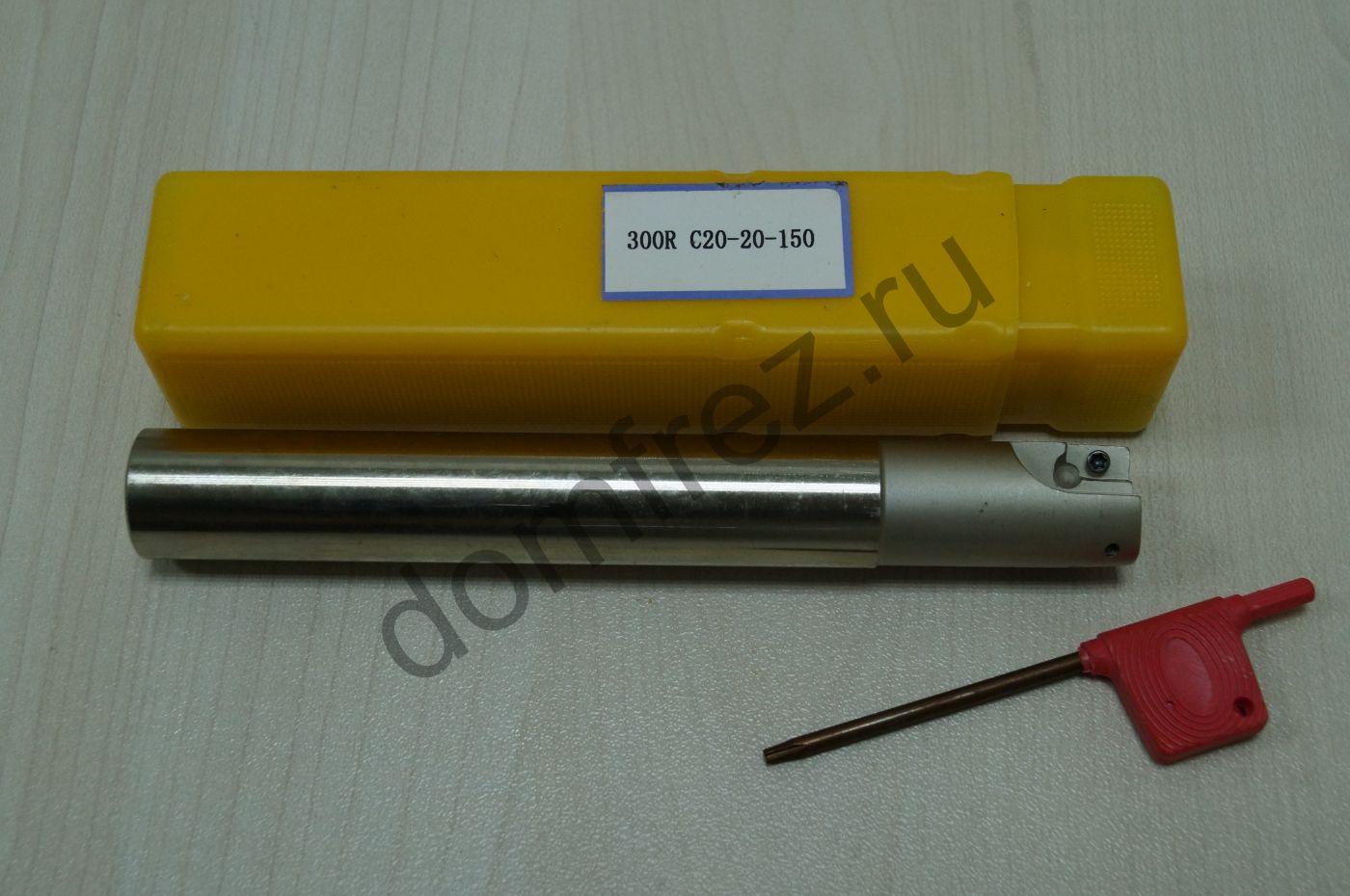 Оправка фрезерная BAP300R C20-20-150