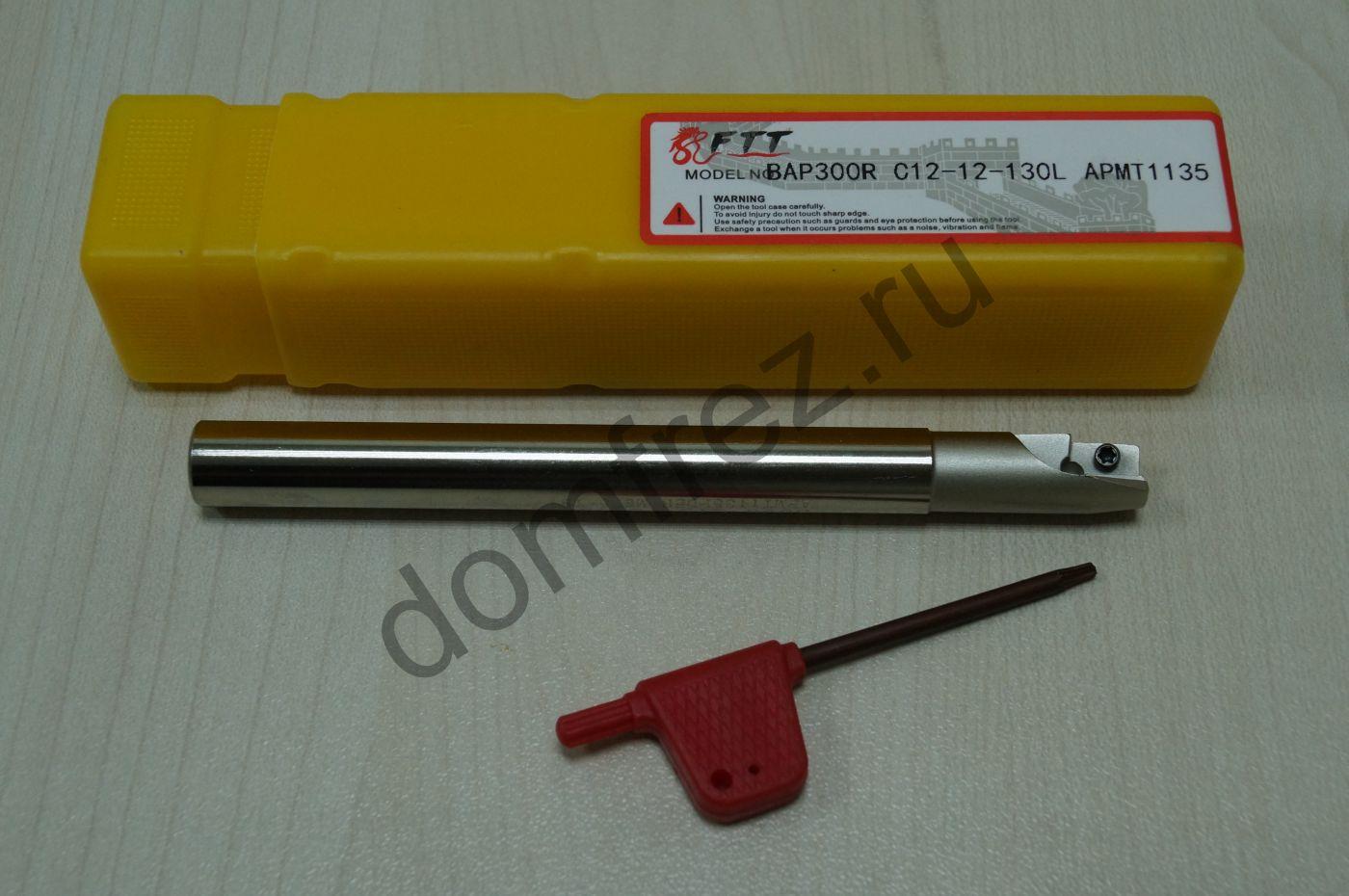 Оправка фрезерная BAP300R C12-12-130
