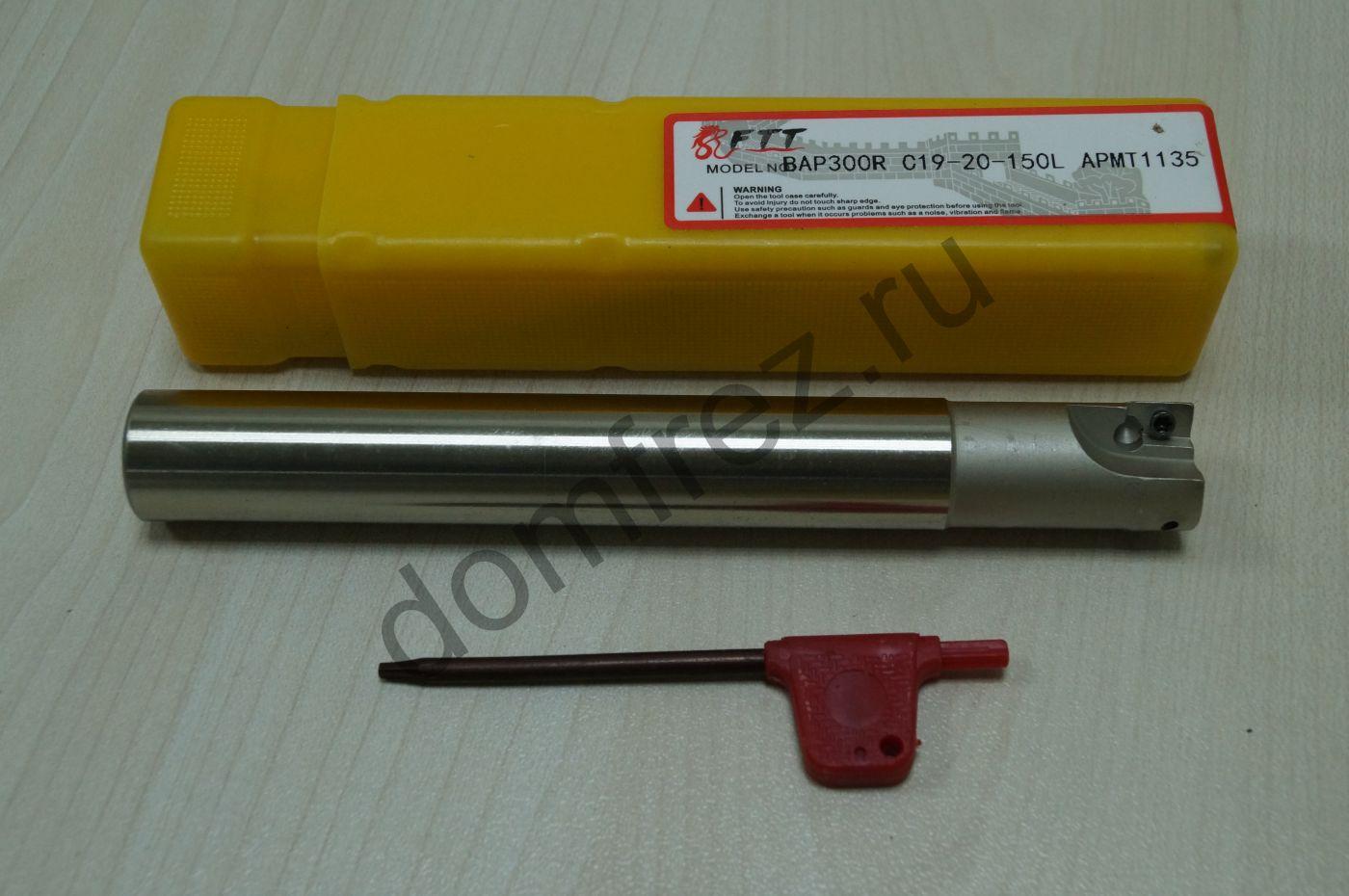 Оправка фрезерная BAP300R C19-20-150