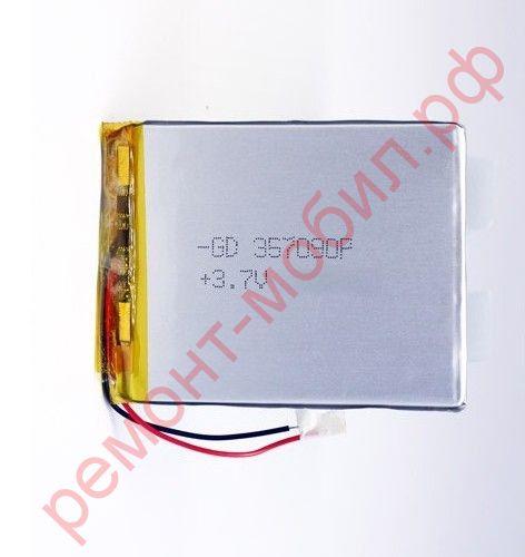 Аккумулятор универсальный 357090