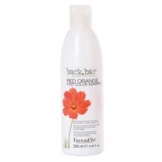 Шампунь для окрашеных волос 250 ml