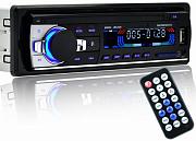 Автомагнитола MP3 Орбита JDS-520