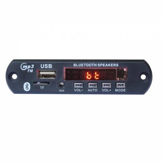Модуль MP3 62016 + пульт + шлейф