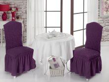 Чехлы на стулья  BULSAN (фиолетовый)  Арт.1906-17