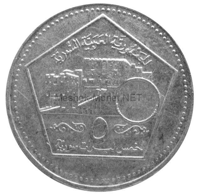 Сирия 5 фунтов 2003 г.