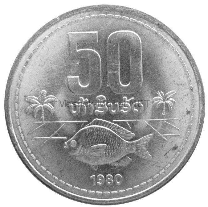 Лаос 50 атт 1980 г.
