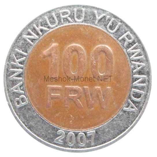 Руанда 100 франков 2007 г.