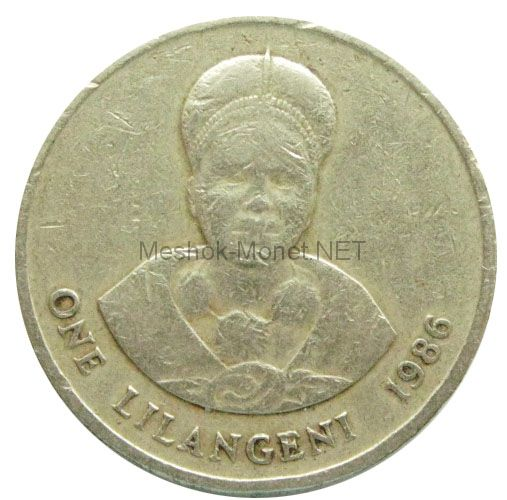 Свазиленд 1 лилангени 1986 г.
