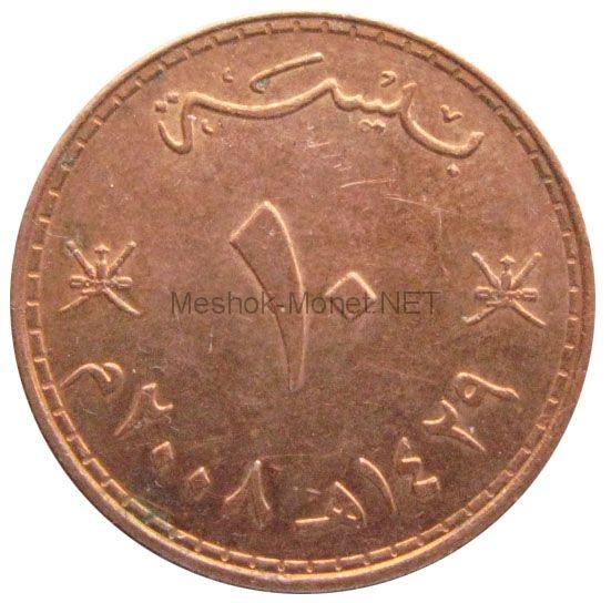 Оман 10 байз 2007 г.