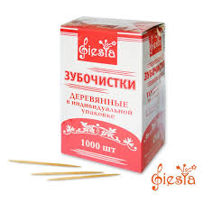 Зубочистки 1000 шт. в инд. упаковке